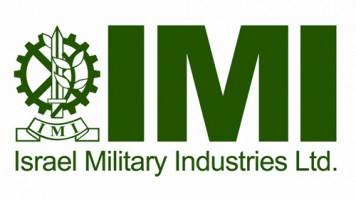 התעשייה הצבאית